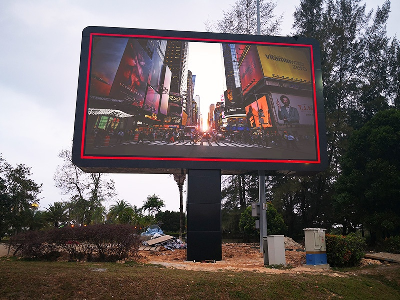 Rental-DigitalBillboard -profile