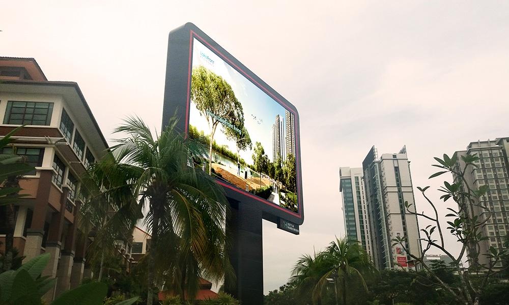 R-DigitalBillboard-Cyberjaya, Selangor